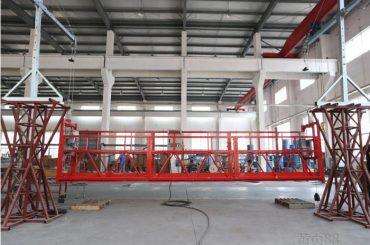 10 मीटर एल्यूमिनियम मिश्र धातुले प्लेटफर्म निलम्बन गर्न को लागी ltd8.0 को साथ निलम्बन गर्यो